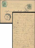 Jewish Judaica Postcard Arlon Belgium 1890 Yiddish / Hebrew - Judaika Judaisme - Jewish