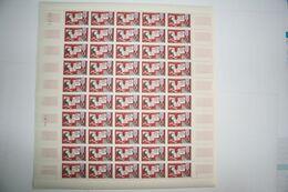 FRANCE 1959 FEUILLE ENTIERE 1190 SESQUICENTENAIRE DES PALMES ACADEMIQUES  FEUILLE COMPLETE - Ganze Bögen