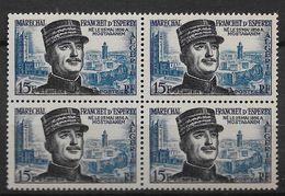 1956 Algérie N° 335 Et 336 (bloc De 4)  Nf** MNH . Musée Du Bardo, Franchet D'Esperey - Algeria (1924-1962)
