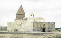 Bukhara (UZB). Mausoleum Of Chashama-Ayub. Non Viaggiata - Uzbekistan