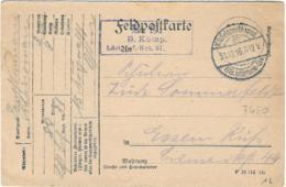 1916-Germania Cartolina In Franchigia Bollo Di Posta Militare - To Identify