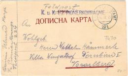 1915-Serbia Intero Postale Con Bolli Di Posta Militare - Serbie