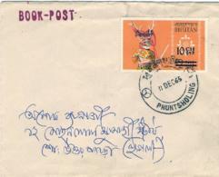 1965-Bhoutan Busta Affr. Con 10ch.su 2n.isolato - Bhoutan