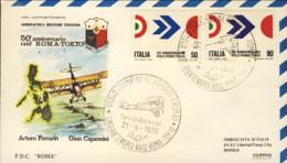 1970-aerogramma Ciampino-Manila Per Cinquantenario Raid Aereo Roma Tokyo Del 21 Maggio - 1961-70: Marcophilia