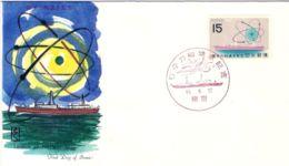 """1969-Giappone Japan S.1v."""" Lancio Di Nave Nucleare"""" Su Fdc Con Foglietto Illustrato Esplicativo - FDC"""