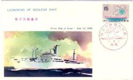 """1969-Giappone Japan S.1v.""""Lancio Di Nave Nucleare"""" Su Fdc - FDC"""