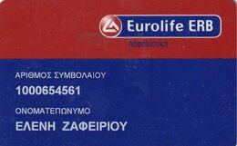 GREECE - Eurobank EFG, Health Member Card, Used - Altre Collezioni