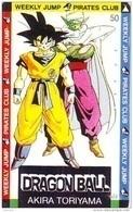 MANGA * Carte Prépayée Japon * DRAGON BALL  (15.108) CARD JAPAN * MOVIE * FILM * ANIME * CINEMA - Cinéma