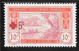 COTE D' IVOIRE  N°58 * TB SANS DEFAUTS - Nuovi