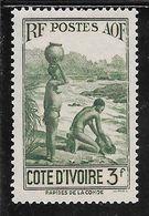 COTE D' IVOIRE  N°129 * TB SANS DEFAUTS - Nuovi