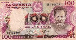 "TANZANIA 100 Shilingi ND 1977 F P-8c ""free Shipping Via Regular Air Mail (buyer Risk)"" - Tanzania"