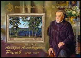 RUSSIA 2020 Block MNH ** VF Mi 2896 Bl 307 RYLOV PAINTER MALER PAINTING PEINTRE PEINTURE KUNST 2673 - Arts