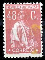 !■■■■■ds■■ Ceres 1924 AF#284(*) 48 Centavos Rose (x0092) - 1910-... República