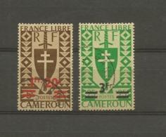 269 Et 271   Timbres De La Série  Série De Londres (boitsorblan) - Kamerun (1915-1959)
