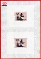Indonesia Special Issue SS Uncut-150 Years Of Celebrating Mahatma Gandhi (05-09-2019) MNH - Mahatma Gandhi
