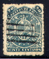 BOLIVIA, NO. 32 (9 STARS) - Bolivia