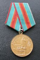 USSR Soviet Russia Jubilee Medal Of The USSR 1500 Years Of Kiev - Russland