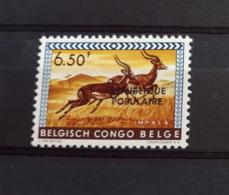 Congo Belge - Stanleyville - Emission Locale - 359 - Gazelle - Petite Surcharge - Pas Au Catalogue - MNH - Katanga