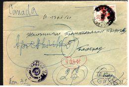 35526 - - 1945-1992 Socialist Federal Republic Of Yugoslavia