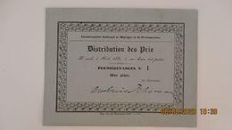 PLACE / DISTRIBUTION DES PRIX / CONSERVATOIRE DE MUSIQUE ET DE DECLAMATION / 4 Août 1881 - Tickets - Vouchers