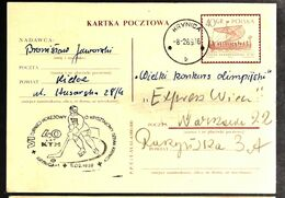 35546 - Entier  De Pologne - Hockey (su Ghiaccio)