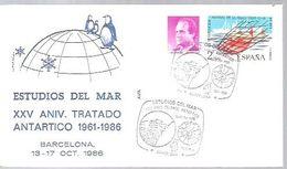 POSTMARKET ESPAÑA  1986 - Briefmarken