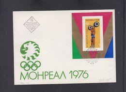 BULGARIA, FDC - MONTREAL 76 ** - Inverno1976: Innsbruck