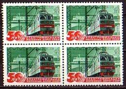RUSSIA & USSR - 1976 - 50ans De L'electrification Des Chmain De Fer En URSS - Mi 4484 - 4kop** Bl De 4 - 1923-1991 URSS