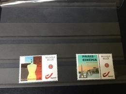 2 Timbres Personnalisés Neufs : Sujets Divers - Private Stamps