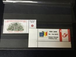 2 Timbres Personnalisés Neufs : Cercle Philatélique De La CGER Et Cercle Philatélique Olympique De Belgique - Private Stamps
