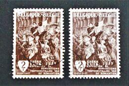 EXPO DU ROMANTISME A LIEGE 1955 - OBLITERES - YT 972 - Belgium