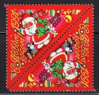 1990 USSR Mi# 6153 Happy New Year! MNH ** P811 - Nuevos