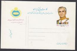 Iran - Entier Postal Neuf Sur Carte Postale De 1390x900mm .................   (VG) DC-7874 - Irán