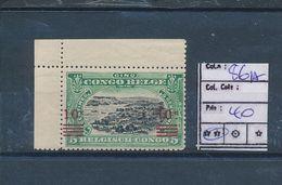 BELGIAN CONGO 1921 ISSUE COB 86A MNH - 1894-1923 Mols: Nuevos