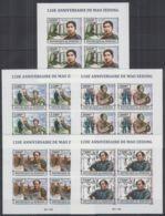 O24. Burundi - MNH - Famous People - Mao Zedong - Imperf - Persönlichkeiten