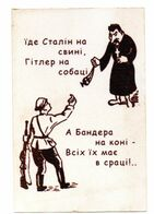 DC2899 - WW2 Germany Propaganda Postcard - Judaica Juden Jude Jewish ? Russland ? REPRO - Guerre 1939-45