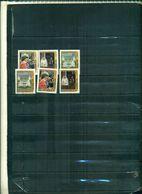 ANTIGUA NAISSANCE ROYALE - 21 LADY DIANA 6  VAL  SURCHARGES  NEUFS A PARTIR DE 2 EUROS - Antigua Und Barbuda (1981-...)