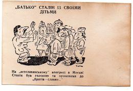DC911 - WW2 Germany Propaganda Postcard - Jude Judaica Judenstern REPRO - Guerre 1939-45