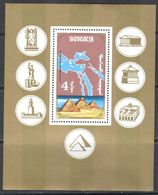 M2926 ✅ History Archeology 7 Wonders Of The World 1990 Mongolia S/s MNH ** 6ME - Archeologia
