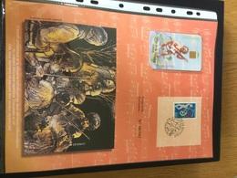 Télécarte Et Encart Philatélique : Fête De La Musique 1998 (timbre N°3166) - France