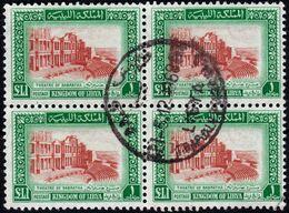 ✔️ Libya Libie 1965 - Roman Theater Sabratha £1 In Block Of 4 - Mi. 204 (o) - €34 - Libya