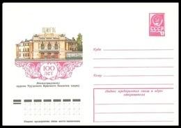12471 RUSSIA 1977 ENTIER COVER Mint LENINGRAD CIRCUS CIRQUE ZIRKUS ART ARCHITECTURE Petersburg USSR 692 - Circus