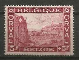 Belgique - N°265 * -  Première Orval - Curiosité  Point Blanc Dans La Boucle Du 5 - Curiosités