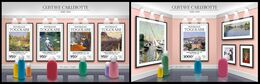 TOGO 2015 - G. Caillebotte - YT CV=41 €, 4890-3 + BF1085 - Impresionismo