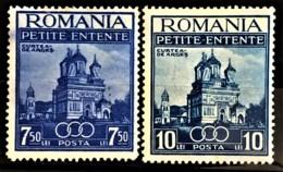 ROMANIA 1937 - MLH - Sc# 467, 468 - Petite Entente - Unused Stamps