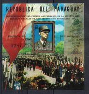 PARAGUAY - 1971 - B/F - M/S - PREMIER ANNIVERSAIRE DU DECES DU GENERAL DE GAULLE - FIRST ANNIV. DEATH OF DE GAULLE - - Paraguay