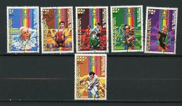 SENEGAL - JO DE MONTREAL 1976 - N° Yt  439/443 + PA 153 Obli. - Senegal (1960-...)