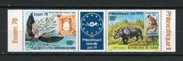 TCHAD - PHILEXAFRIQUE 1979 - N° Yt  PA 223A (*) - Tschad (1960-...)