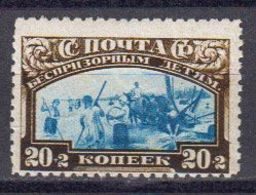Russie URSS 1929 Yvert 420a ** Neuf Sans Charniere - 1923-1991 UdSSR