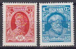 Russie URSS 1927 Yvert 402 / 403 * Neuf Avec Charniere - 1923-1991 UdSSR